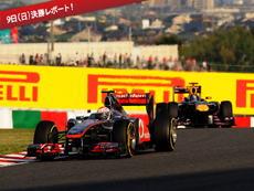 >F-1 日本グランプリ
