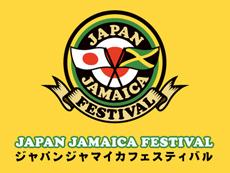 JAPAN JAMAICA FESTIVAL