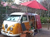Cafe Anju